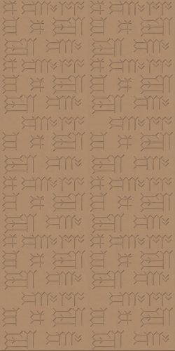 panouri-decorative-pereti-mobilier-usi-ab_08-b.jpg